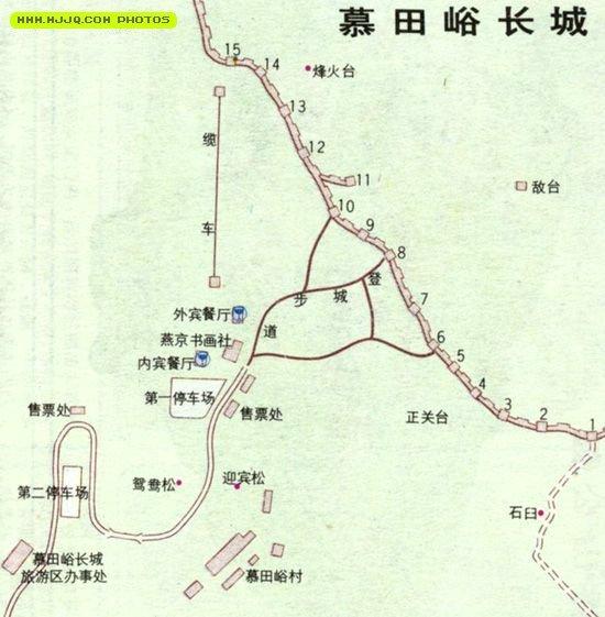 幕田裕長城導覽圖.jpg