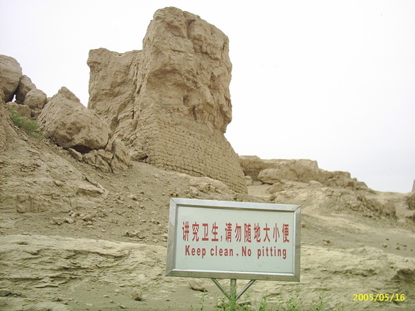 吐魯番交河故城48.JPG