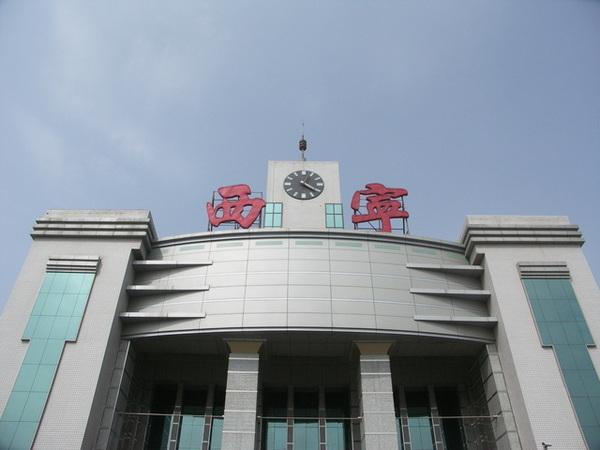 這次青藏鐵路的起點西寧火車站.JPG