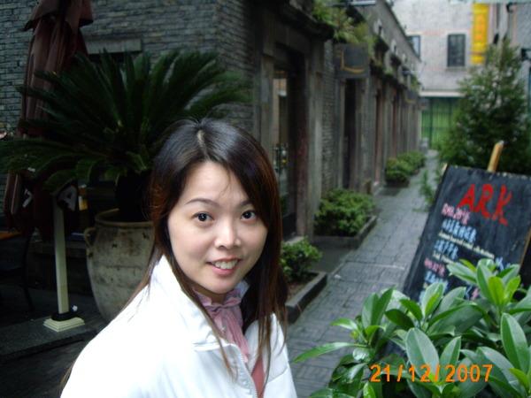 上海新天地9.JPG
