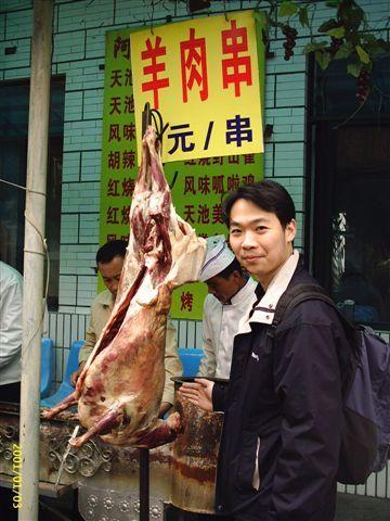 天山天池維吾爾族小販羊肉串26.JPG