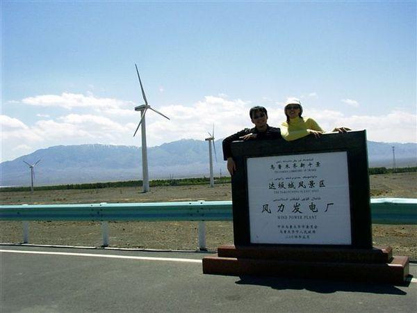 達板城風力發電廠087.JPG