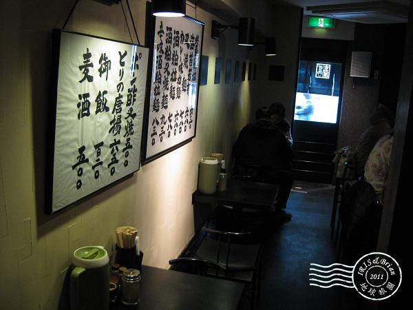 2011.12.04京都 298.jpg