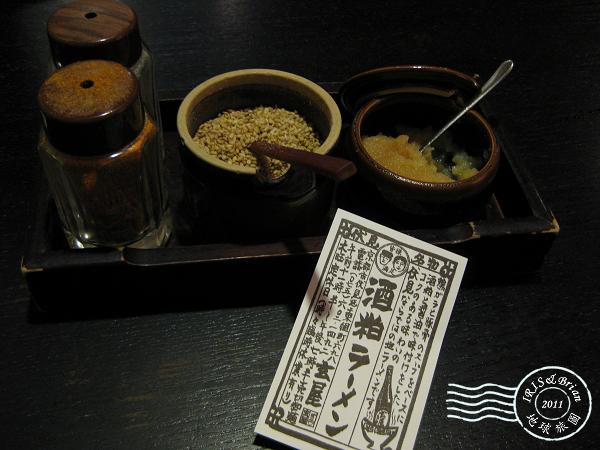 2011.12.04京都 301.jpg