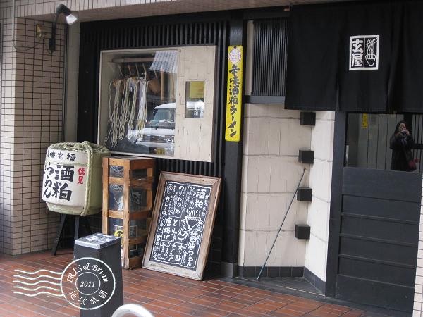 2011.12.04京都 317.jpg