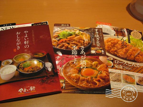 2011.12.04京都 521.jpg
