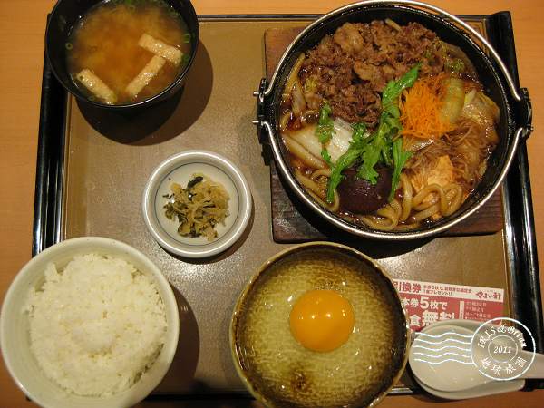 2011.12.04京都 525.jpg