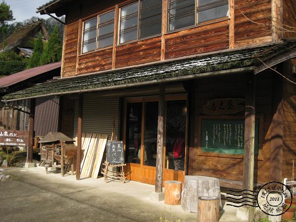 2011.12.04京都 903.jpg