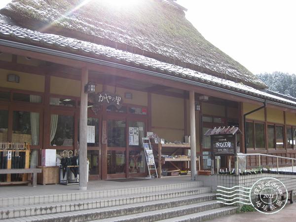 2011.12.04京都 911.jpg