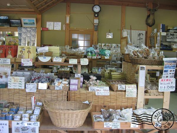 2011.12.04京都 914.jpg