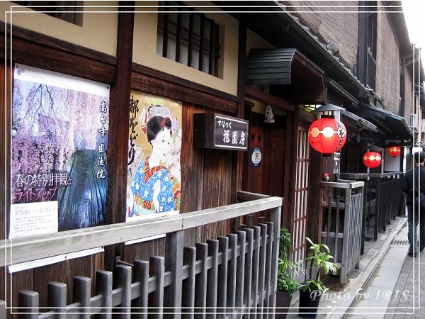 清水寺和服變裝2010_0406_165024.jpg