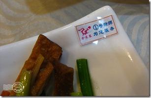 桂林陽朔美食022