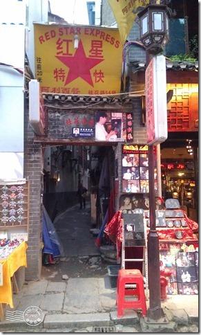 桂林西街030
