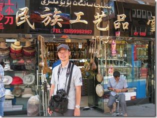北疆2013_0731_110605