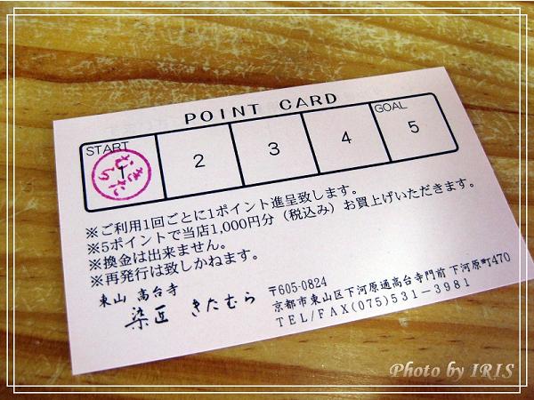 清水寺和服變裝2010_0406_080713.jpg