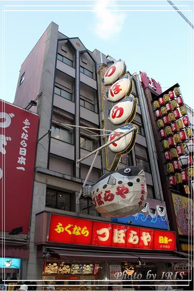 稻荷大社與大阪逛街2010_0407_165148.jpg