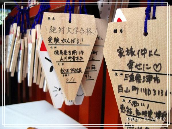 稻荷大社與大阪逛街2010_0407_100516.jpg
