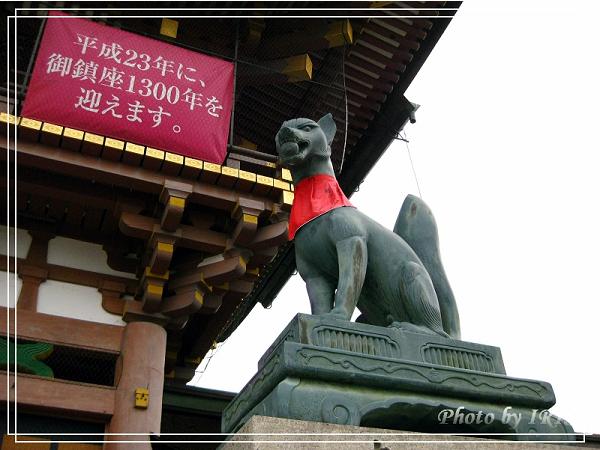 稻荷大社與大阪逛街2010_0407_093157.jpg