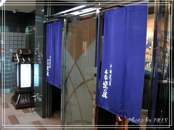奈良古寺與梅花鹿2010_0408_190152.jpg
