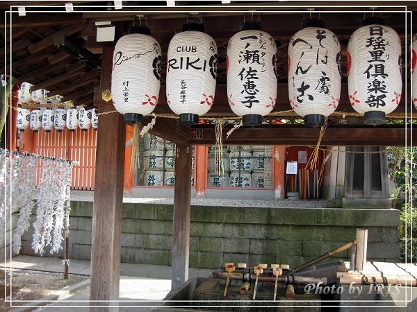 清水寺和服變裝2010_0406_143330.jpg