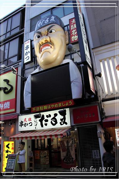 稻荷大社與大阪逛街2010_0407_165825.jpg