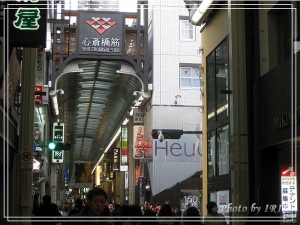稻荷大社與大阪逛街2010_0407_160349.jpg
