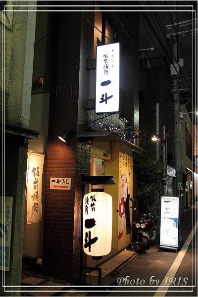 稻荷大社與大阪逛街2010_0407_182939.jpg
