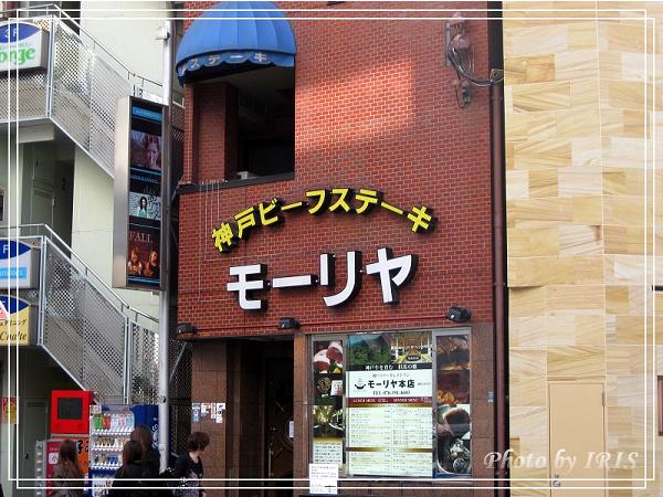 姬路城2010_0405_142524.jpg