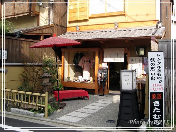 清水寺和服變裝2010_0406_141646.jpg
