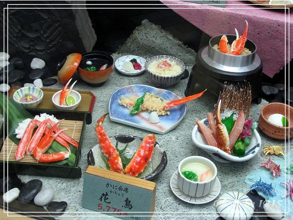稻荷大社與大阪逛街2010_0407_165615.jpg