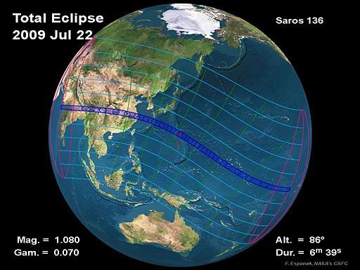 日全蝕衛星圖.bmp