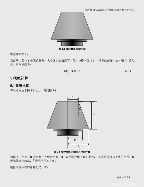 xixik_02-14.jpg