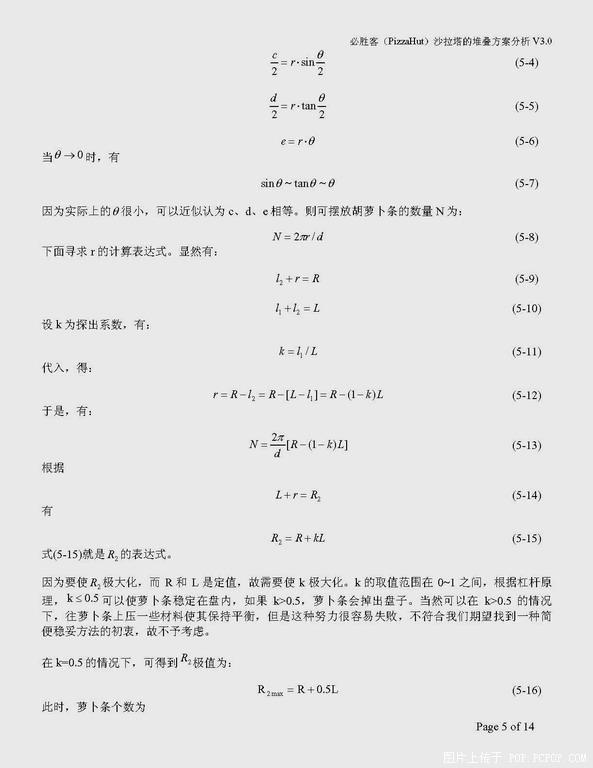xixik_05-14.jpg