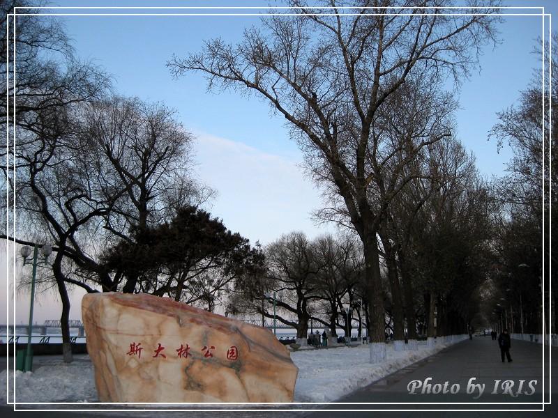 史達林公園-1.jpg