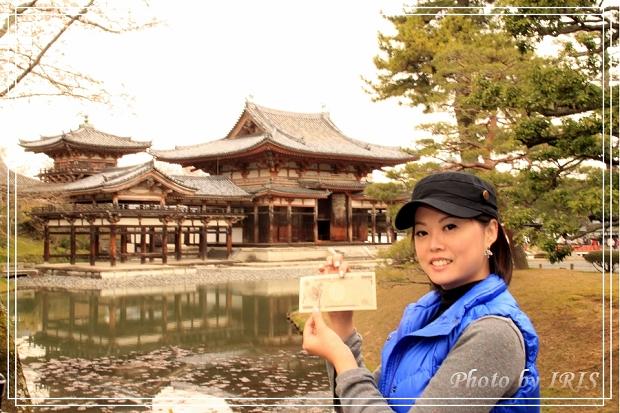 京都文化遺產2010_0403_095011.jpg