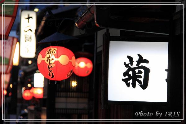 清水寺和服變裝2010_0406_172803.jpg