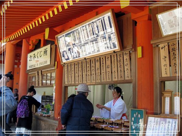 奈良古寺與梅花鹿2010_0408_134614.jpg