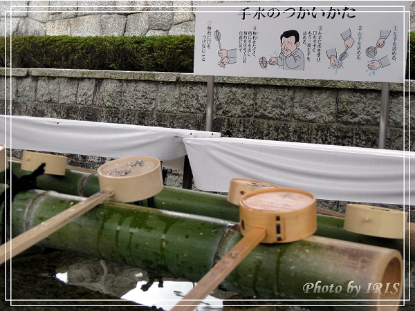 稻荷大社與大阪逛街2010_0407_103506.jpg