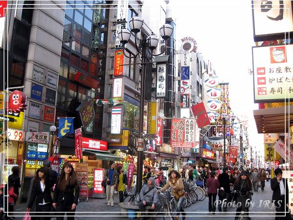 稻荷大社與大阪逛街2010_0407_164817.jpg