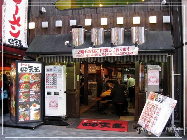 稻荷大社與大阪逛街2010_0407_165505.jpg