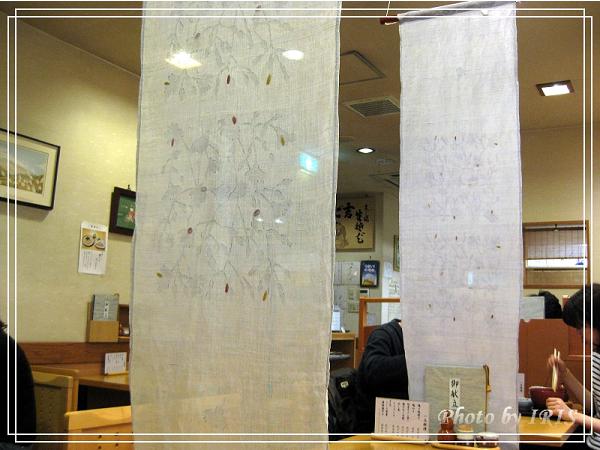 清水寺和服變裝2010_0406_180105.jpg