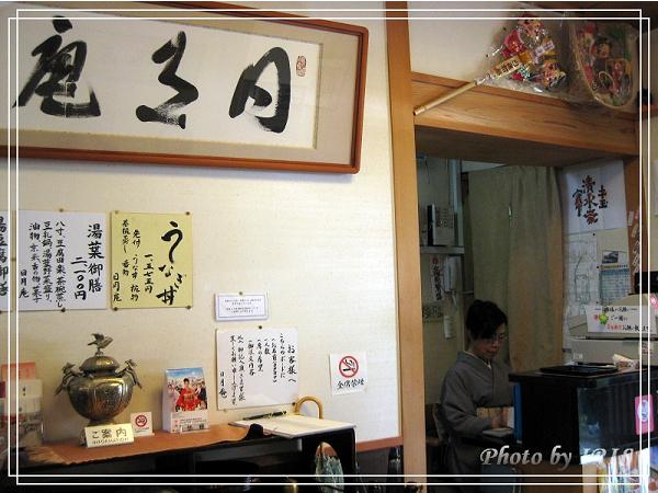 清水寺和服變裝2010_0406_120624.jpg
