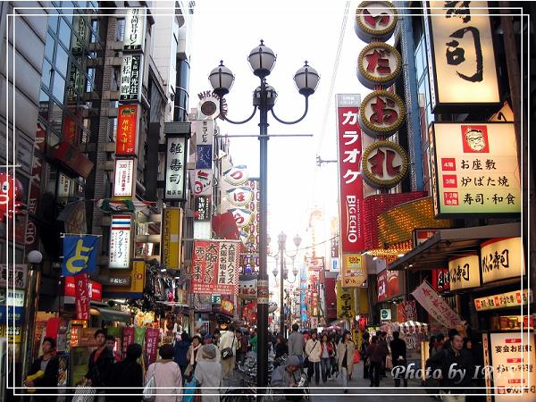 稻荷大社與大阪逛街2010_0407_164831.jpg