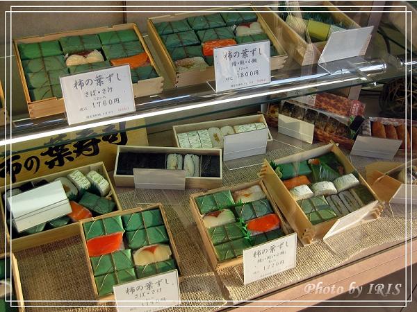 奈良古寺與梅花鹿2010_0408_162639.jpg