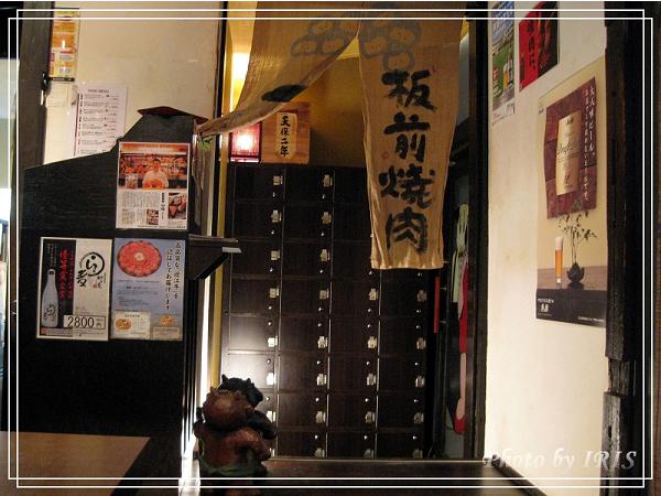 稻荷大社與大阪逛街2010_0407_172702.jpg