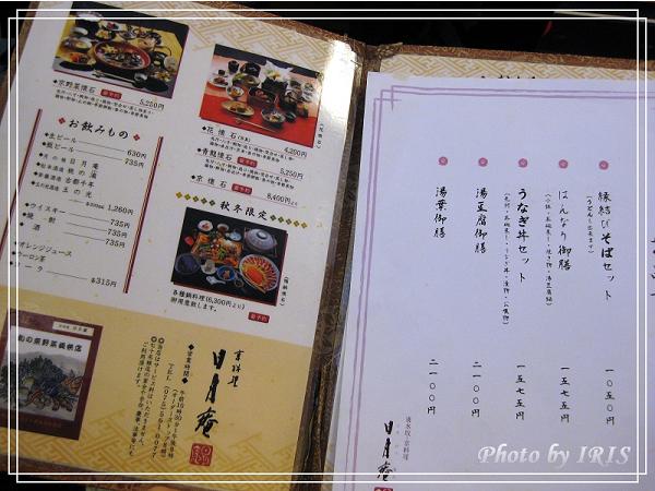 清水寺和服變裝2010_0406_120406.jpg