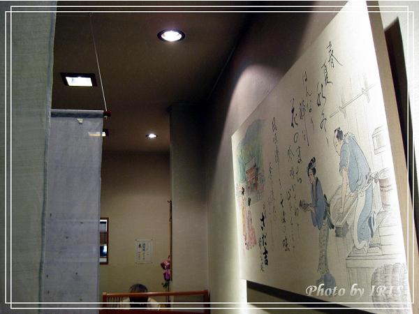 清水寺和服變裝2010_0406_174142.jpg