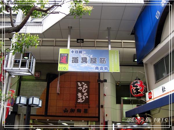 稻荷大社與大阪逛街2010_0407_133136.jpg