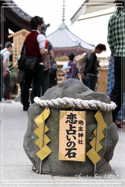 清水寺和服變裝2010_0406_103944.jpg