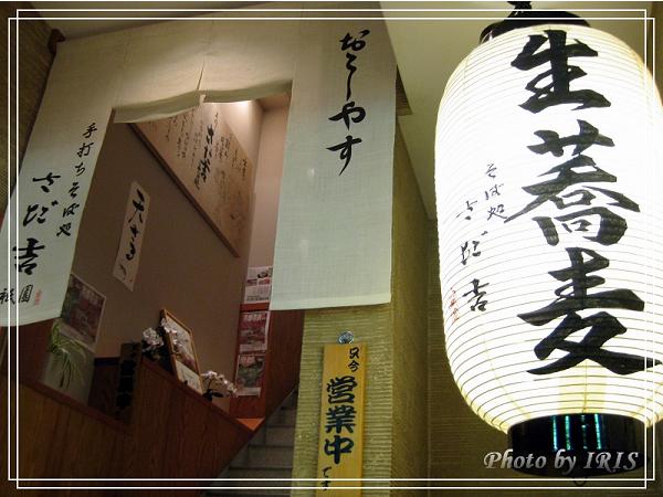 清水寺和服變裝2010_0406_181251.jpg